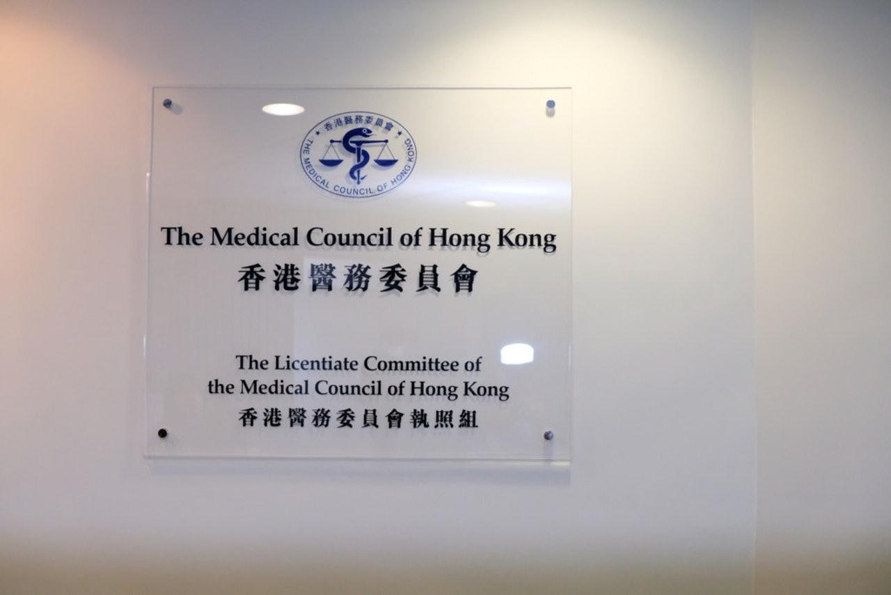 醫委會選出3名代表病人組織的業外委員。(資料圖片)
