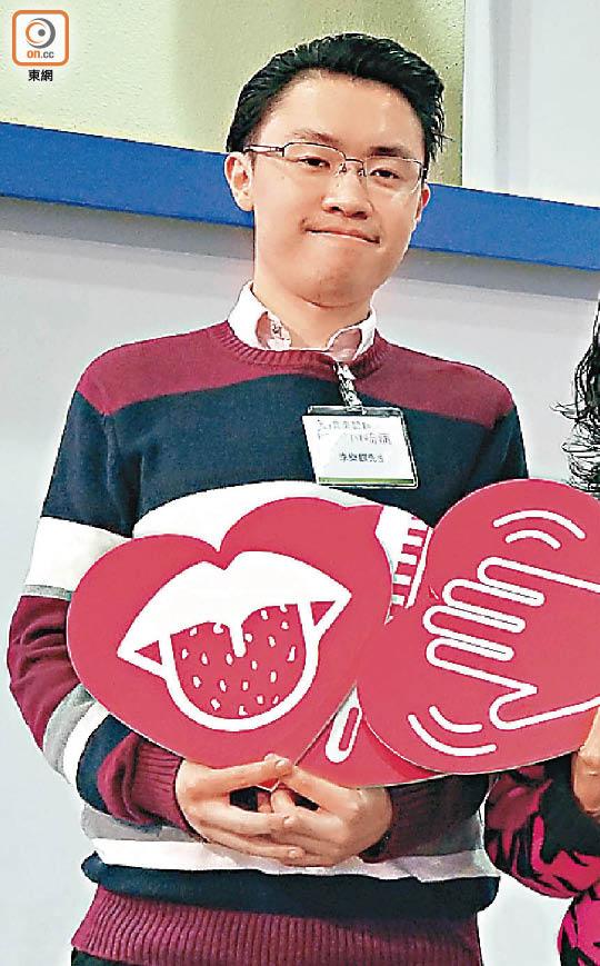 李樂麒因當年不幸延誤治療,一生都受心血管疾病困擾。(陳沅彤攝)