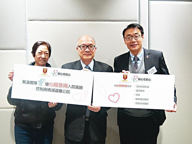 (左起)黃小姐、梅卓能及董光達醫生出席記者會