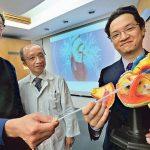 醫健:微創手術置人工心瓣 免開胸改善運動能力