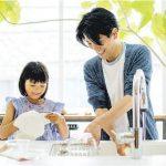 伊人醫事:男人做家務會長壽?