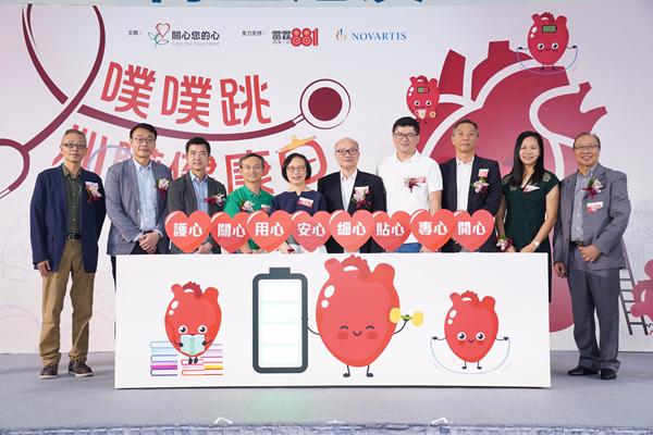 香港病友組織「關心您的心」於鑽石山荷里活廣場主辦「噗噗跳心臟健康日」。