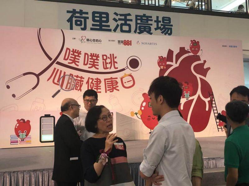 調查指港人對心臟衰竭認識不足 組織冀政府提供更多支援