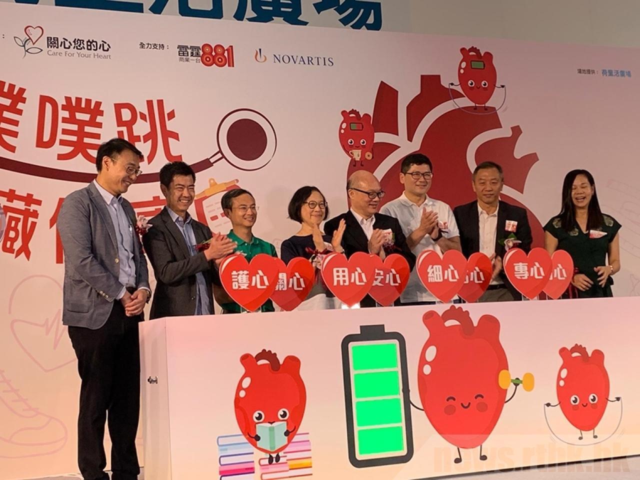 調查顯示,只有一成受訪者能夠辨認傷風或流感,為導致心臟衰竭迅速惡化的原因。(趙曼婷攝)