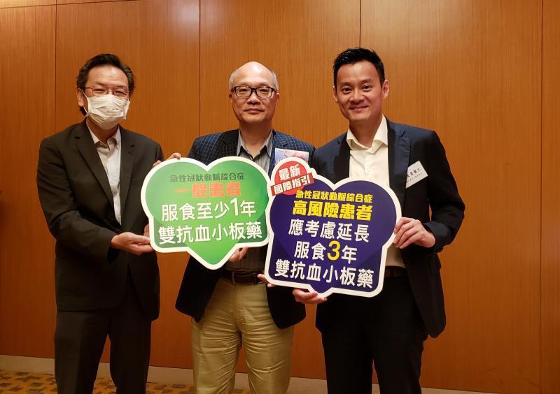 (左起)急性冠狀動脈綜合症患者歐先生、關心您的心主席梅卓能、心臟科專科醫生陳良貴醫生合照。