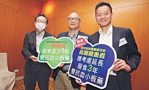 心臟科專科醫生陳良貴(右)指冠心病有年輕化趨勢,或與港人不良生活習慣有關。(陳靜儀攝)