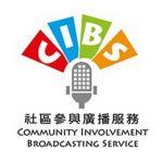 CIBS節目:燃燈人 – 病人領袖系列 第九集:關心你的心