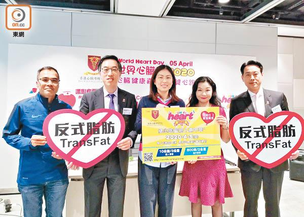 心臟專科學院院長陳藝賢(左二)、林思為(左三)、郭妙芳(右二)及梁達智(右一)呼籲市民盡量避免進食含反式脂肪的食物。左一為伍先生。(鍾君容攝)