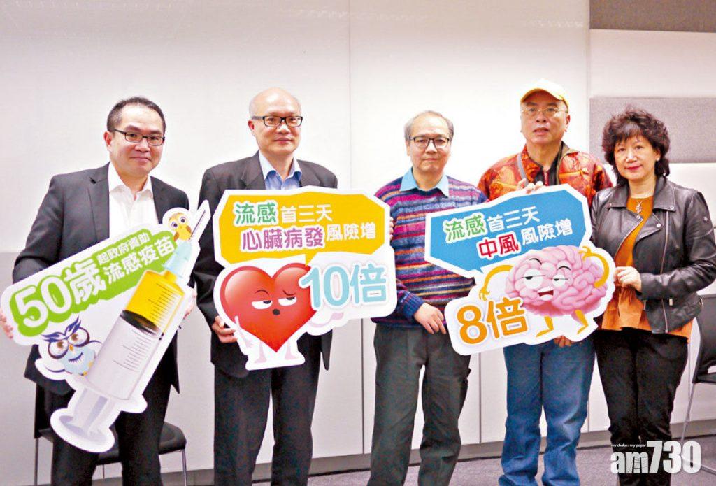 (左起)蕭頌華、梅卓能、劉劍雄、陳先生及鳳兒。