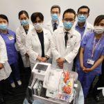 【亞洲首宗】瑪麗病人成功移植「邊緣心臟」續命 引入器官護養系統令心臟體外跳動達10小時