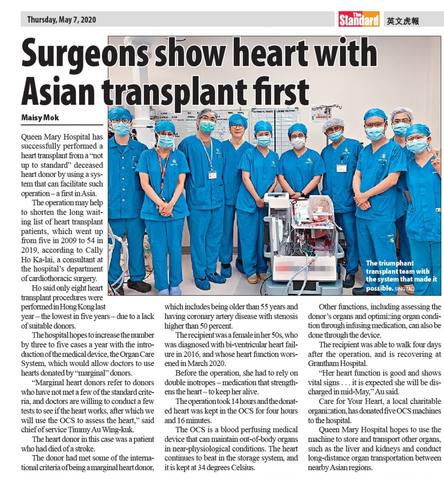 Surgeons Show Heart With Asian Transplant First