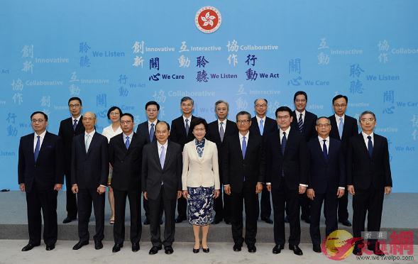 特首林鄭月娥和政府管治團隊捐出1080萬元薪金(資料圖片)