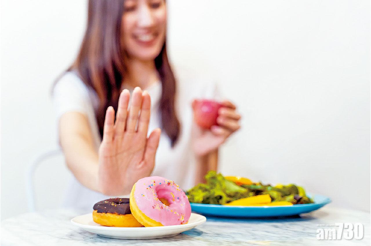 三低一高零反式 減壞膽固醇