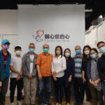 香港復康會探訪