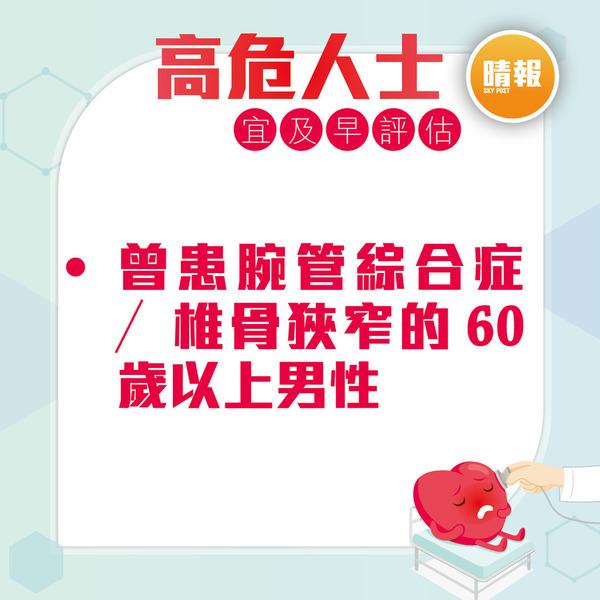 3-20210820OG5-G003_600
