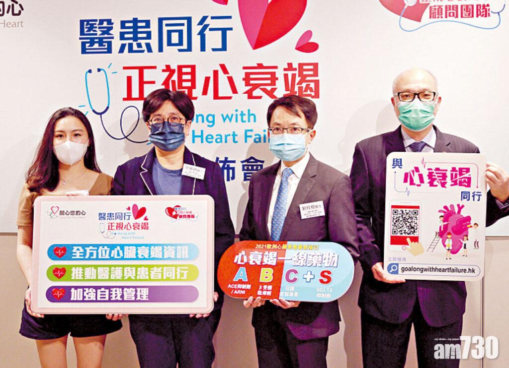 (左起)患者蕭小姐、范瑜茵、劉柱柏及梅卓能。