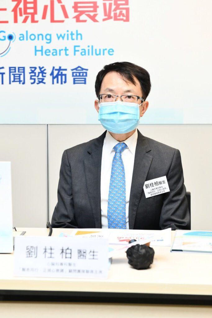 劉柱柏醫生建議患者及早接受最新治療黃金組合「ABC+S」,以穩定病情、降低入院機會或死亡風險。(大會提供)