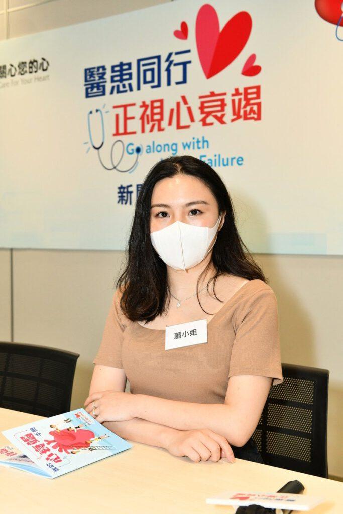 蕭小姐提醒其他病友要定期檢查,並積極留意心臟衰竭的病徵,以便及早發現、及早治療。(大會提供)