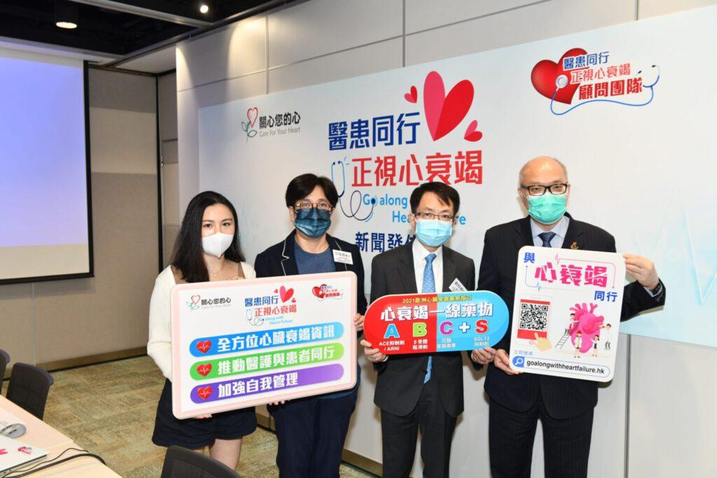 (左一) 心臟衰竭患者蕭小姐(左二)心臟科專科范瑜茵醫生(右一)關心您的心主席梅卓能先生(右二)心臟科專科劉柱柏醫生