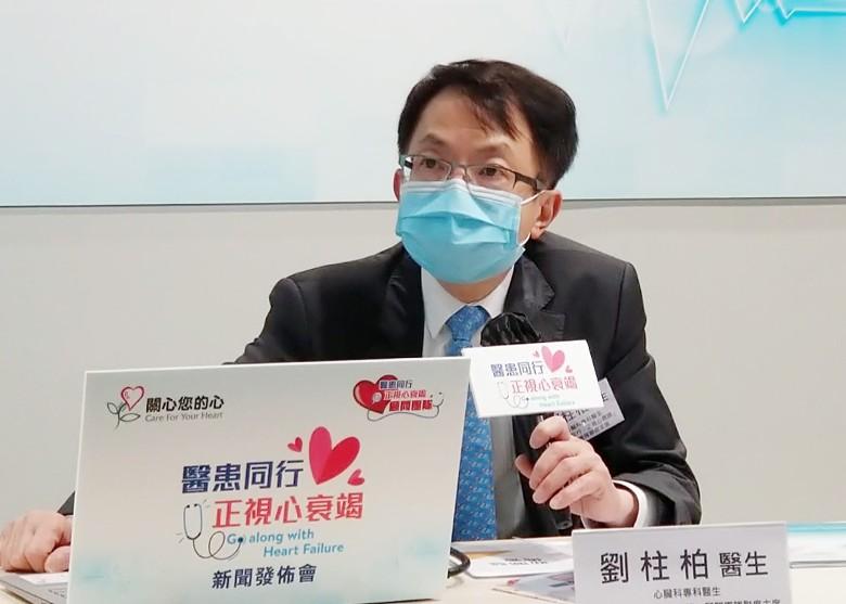 劉柱柏表示,有患者未能按醫生建議控制鈉及水分的攝取量,甚至自行停藥,令心臟衰竭惡化。(陳曉雋攝)